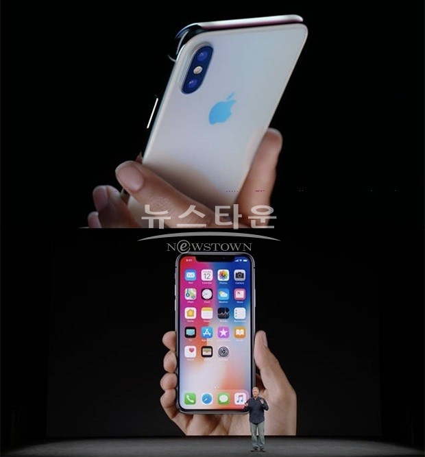"""베일 벗은 '아이폰X', 애플 생중계 채널서 최초 공개 """"명불허전…이건 사야 돼"""""""