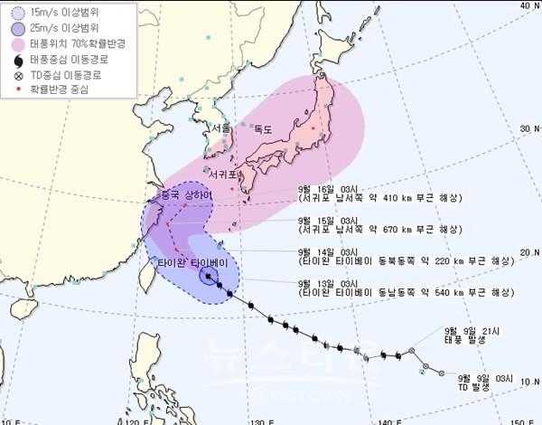 `북상` 태풍 탈림, 세력? 강한 강도의 중형급…경로가 유동적 ¨안심할 수 없어¨