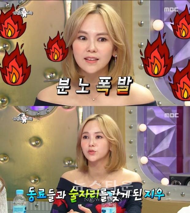 `라디오스타` 김지우, 레이먼킴 독설에 반전 매력 느낀 사연 ¨내가 변태다, 젠틀해¨