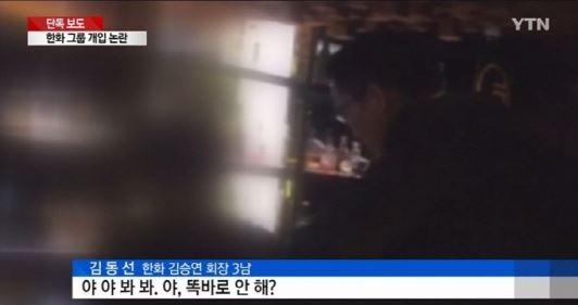 """'무한도전' 이효리, 주름 하나 없는 매끈 피부 """"가만히 있어도 '섹시' 폭발"""""""