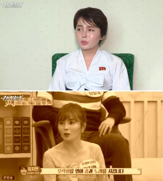 재월북 논란 임지현, 음란물 유포 혐의 당시 경찰 조사서 밝혀진 '억' 소리 나는 수입 재조명