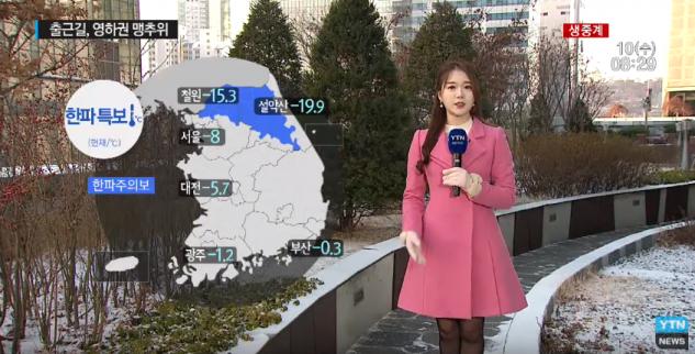 오늘 날씨 예보...전국 날씨 강추위, 남부 지역 대설특보·중부 지역 한파특보