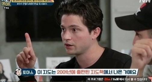"""토마스 맥도넬, 한국 방송 출연에 누리꾼들 '호감'...""""외모 만큼 상냥한 멋진 배우"""""""