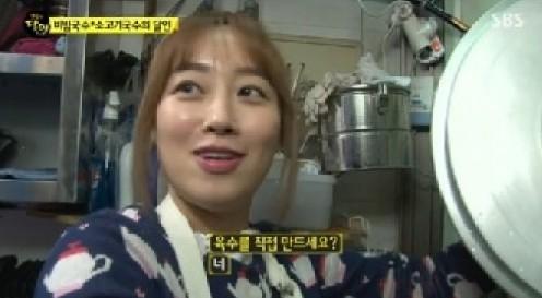 '생활의 달인',레전드라 불리우는 '소고기 국수 달인'...맛 뿐만 아니라 미모까지 화제