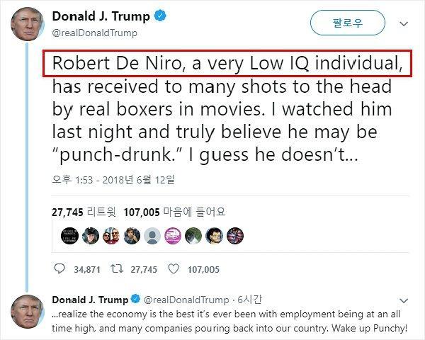 """트럼프 대통령, 자신을 비난한 배우 로버트 드니로에게…""""진짜 복서들에게 머리를 너무 많이 맞았다"""""""