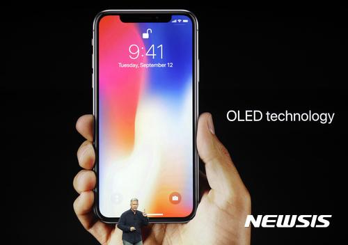 애플, 112만원 상당 `아이폰X` 공개