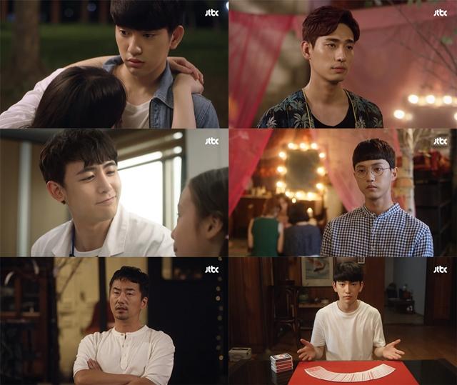 '마술학교' 방송 후 뜨거운 입소문 13일 34부 연속 방송