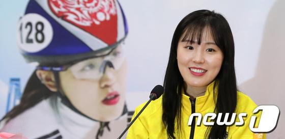 김아랑, 세월호 참사 4주기 추모 '평창부터 함께 한 노란 리본'