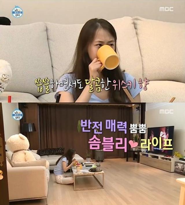 '나혼자산다' 다솜, 등산+주식+위스키 아재美 뿜뿜!