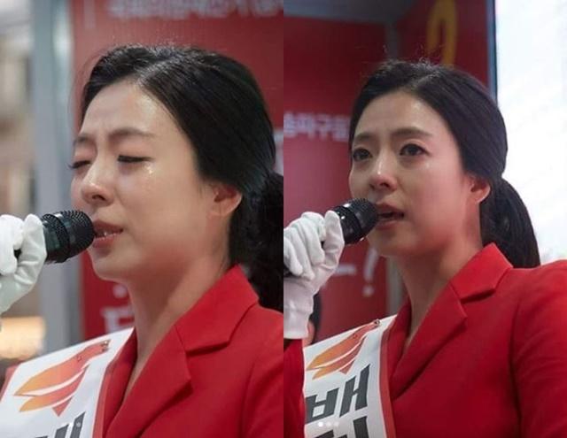 """배현진, SNS에 선거 유세 중 눈물 사진 게재 """"사랑과 격려, 돌려드리고 싶다"""""""