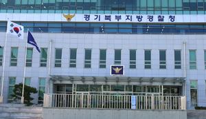 배우 정재진·기주봉 대마초 피우다 덜미