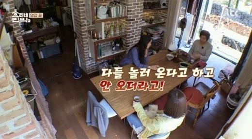 """효리네 민박2, 피날레는 이별이 … """"정이 푹들어"""""""
