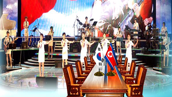남북, 내일 예술단 파견 실무접촉…합동 공연할까?