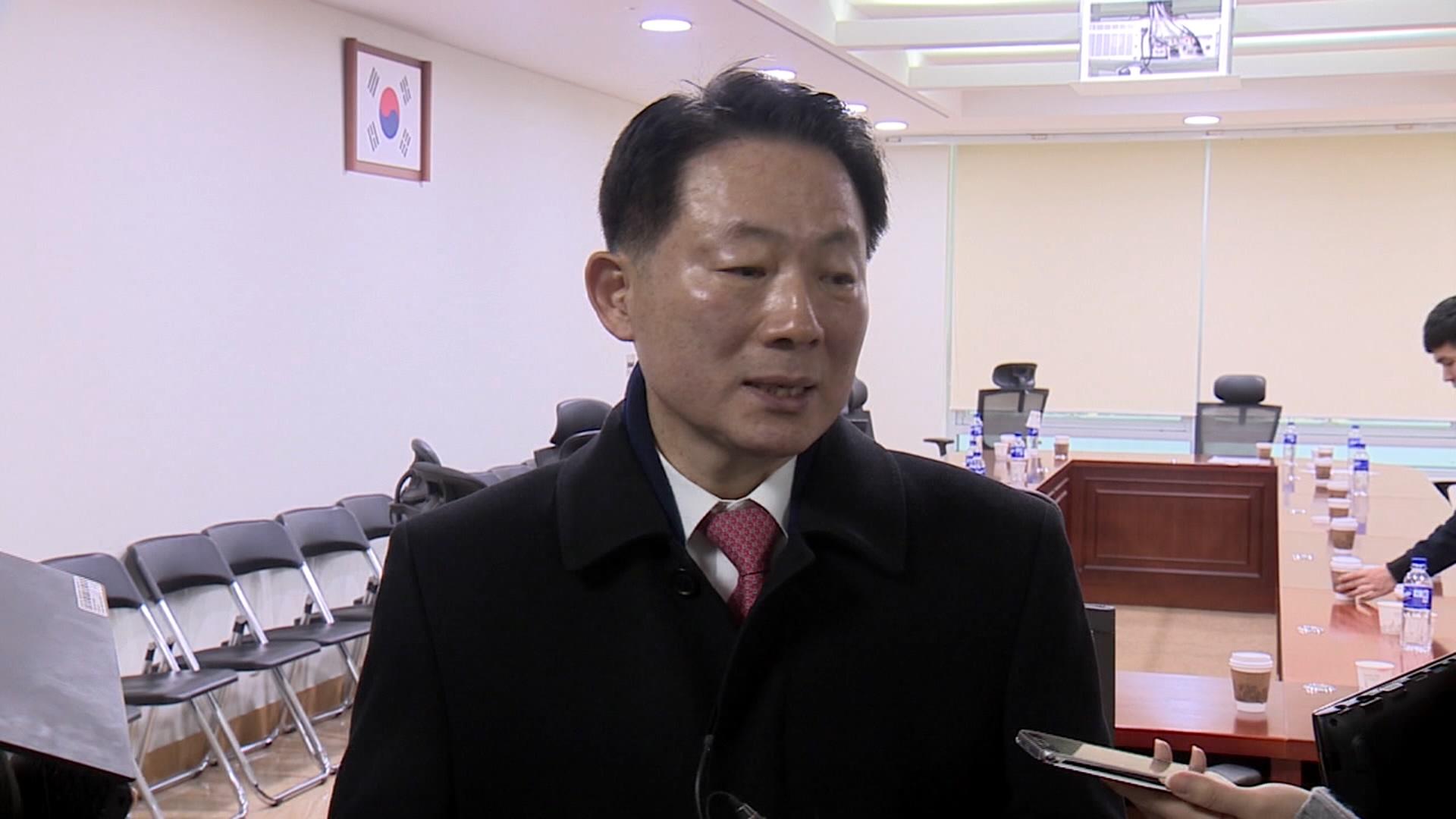 박찬우 의원 벌금 300만 원 확정…의원직 상실