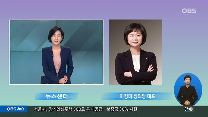 [OBS 전격 인터뷰] 野, 김기식 사퇴 총공세…與, 여론 주시