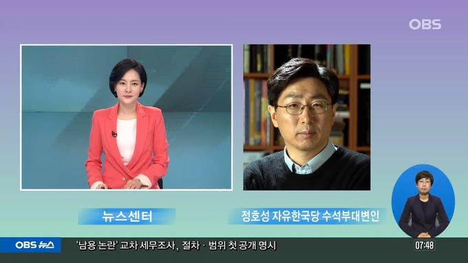 [OBS 전격 인터뷰] 정치권 강타한 '댓글 조작 연루' 의혹