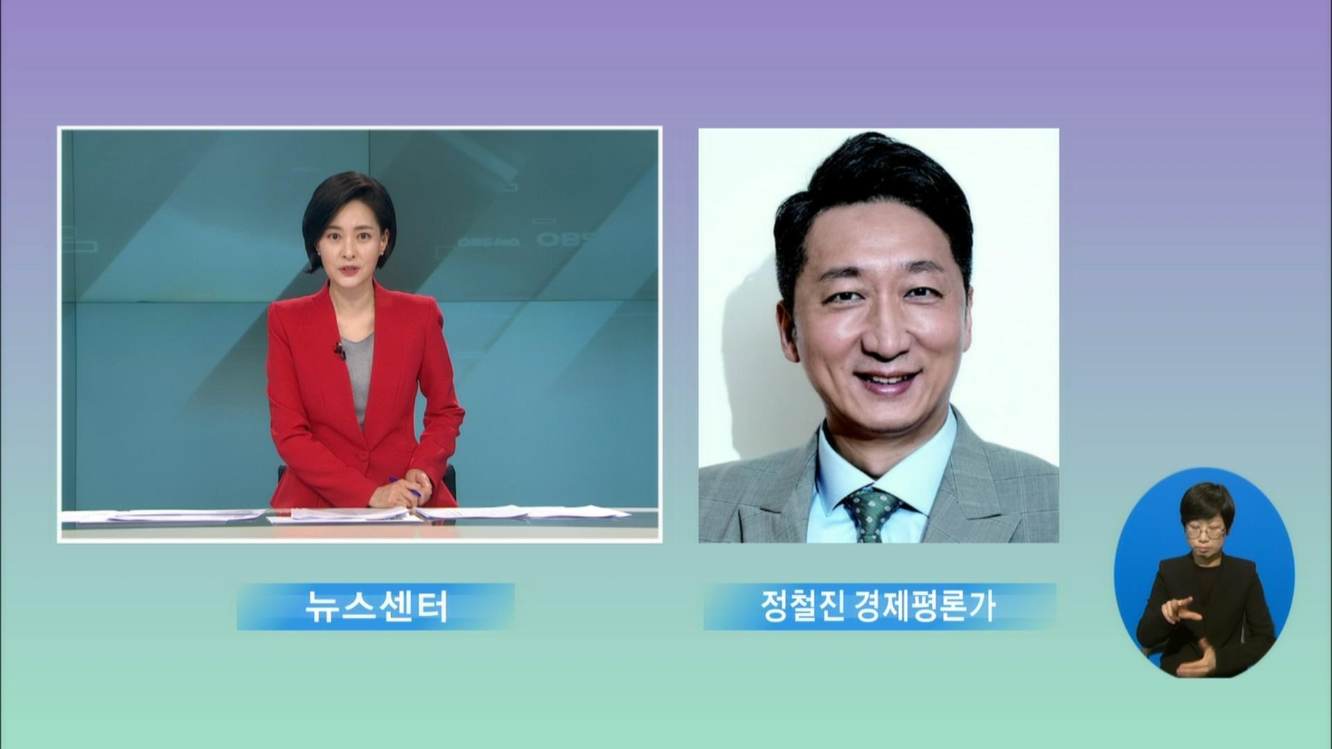 [OBS 전격 인터뷰] 조현민 '물벼락 갑질'…진상과 과제는