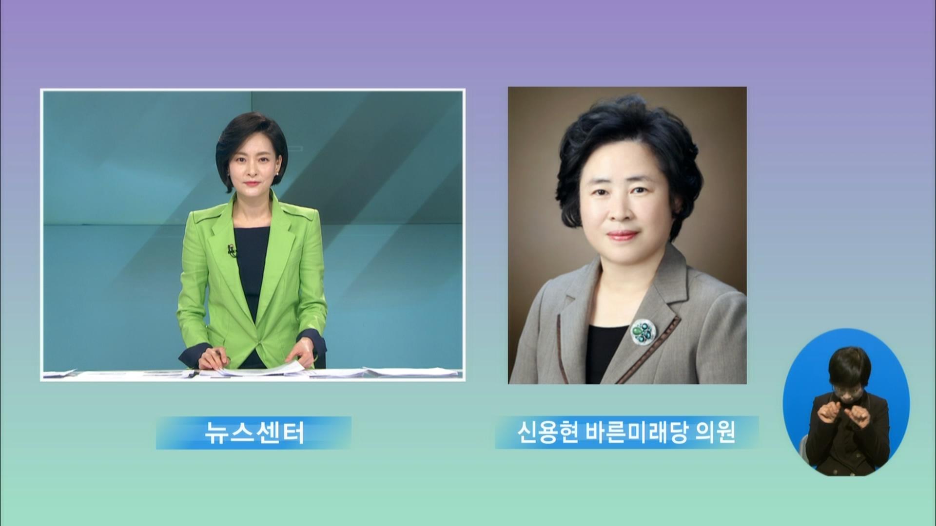 "[OBS 전격 인터뷰] 野 ""드루킹, 국정농단급""…與 ""국회 마비"""