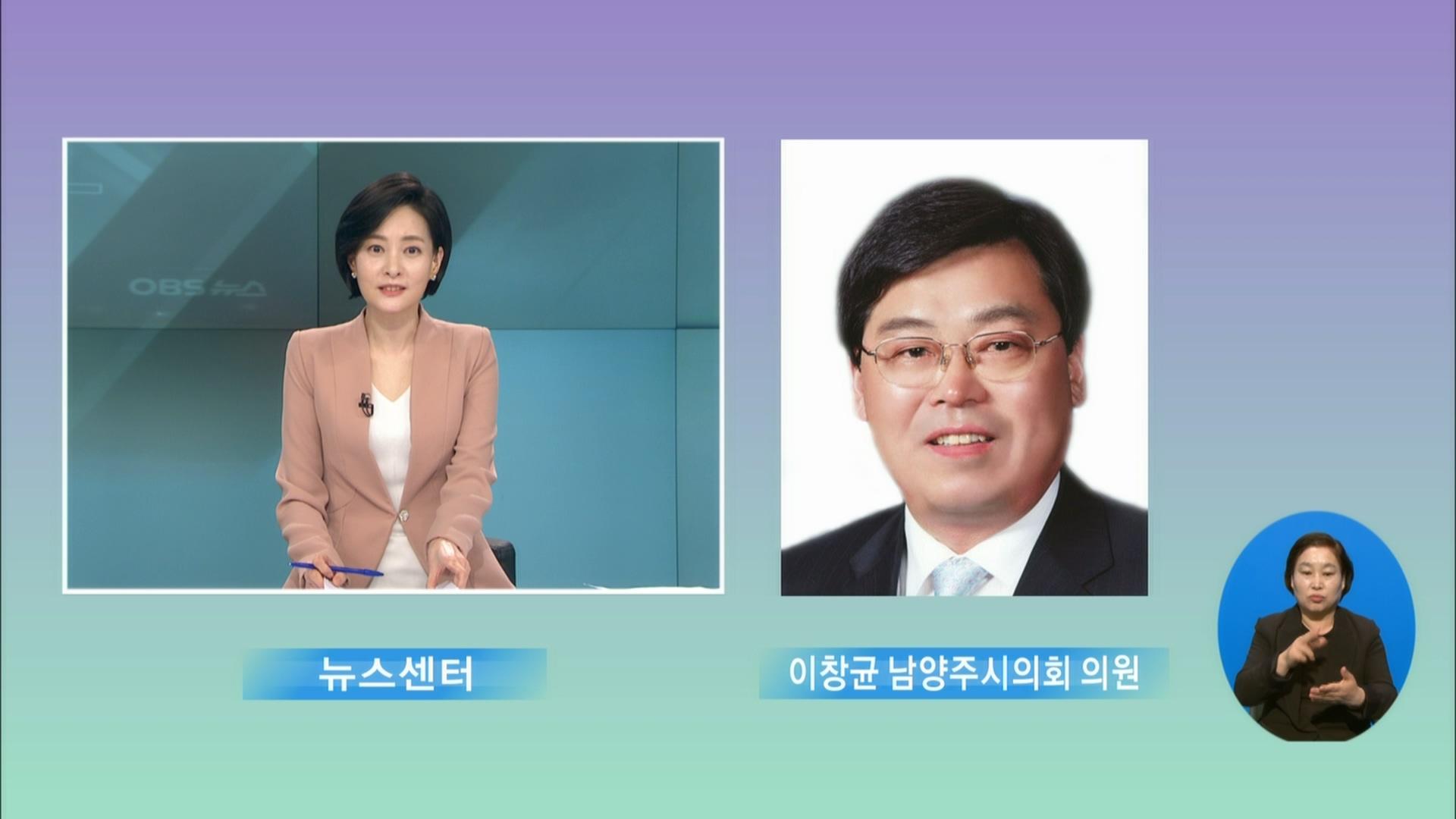 [OBS 전격 인터뷰] '다산신도시 실버택배 지원' 백지화 결정