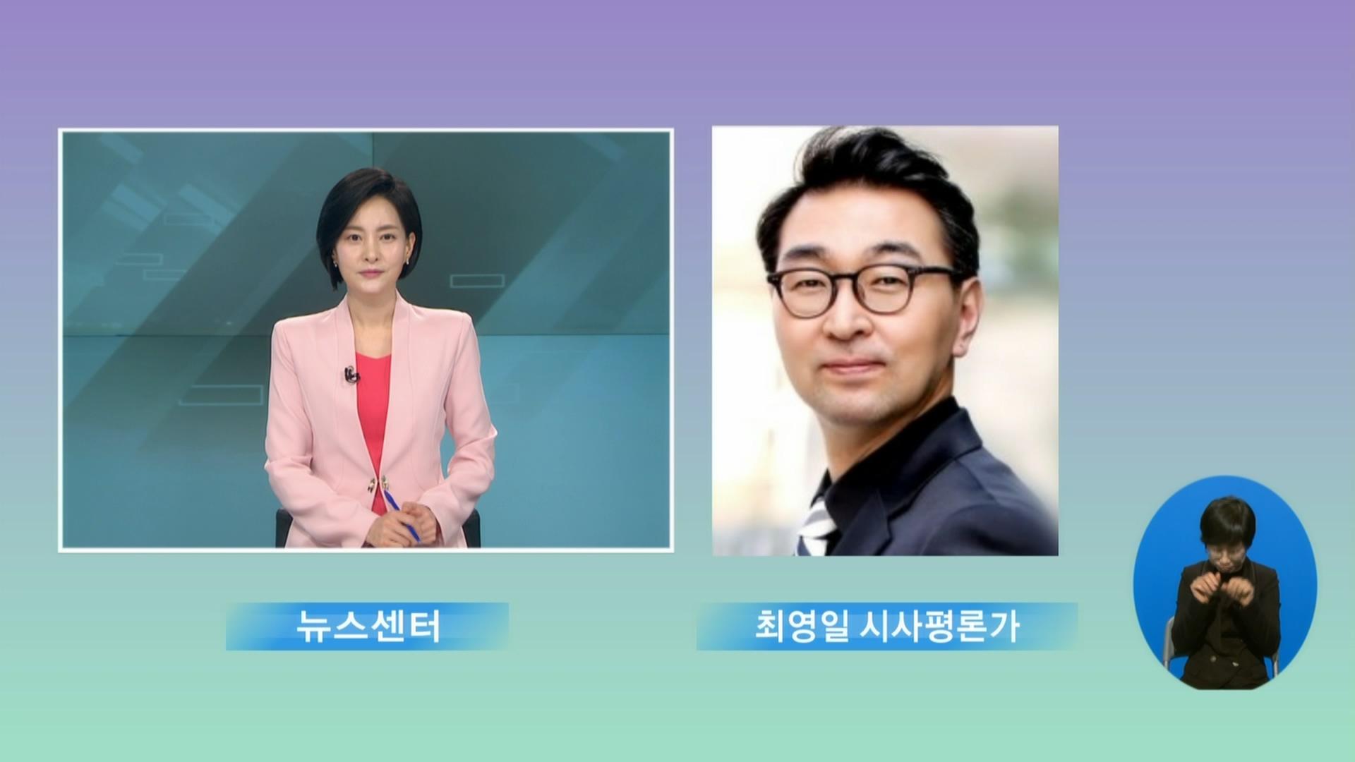 [OBS 전격 인터뷰] 물컵이 부른 쓰나미…조양호 '대국민 사과'