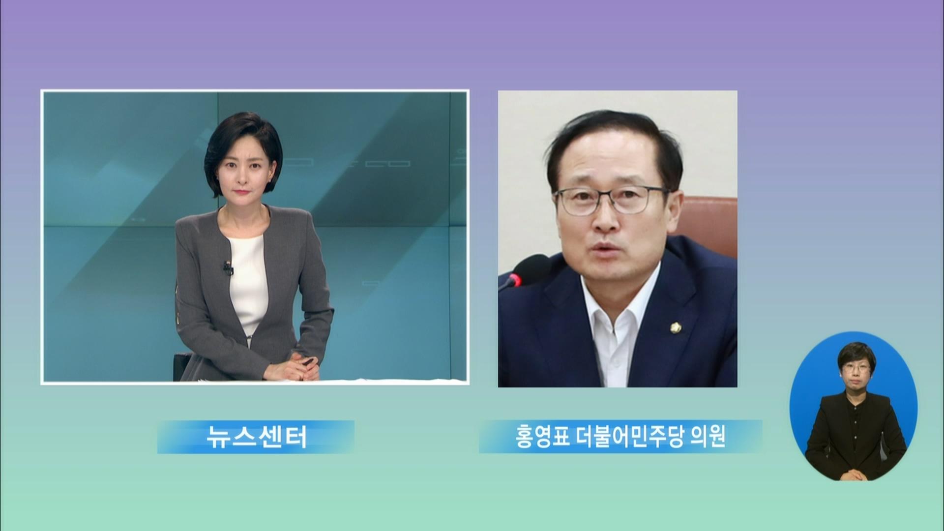 """[OBS 전격 인터뷰] 한국GM, 극적 타결…""""법정관리 모면"""""""