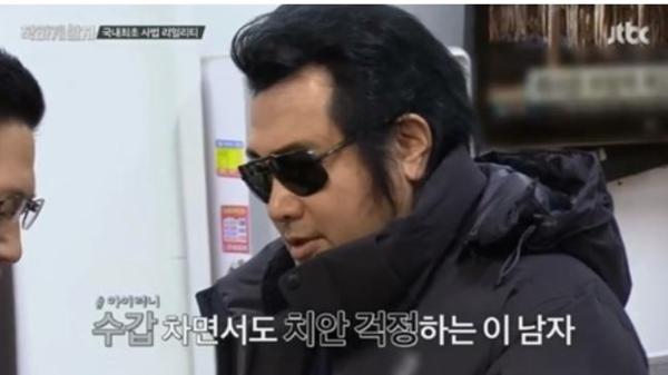 `착하게 살자` 김보성, 교도소에 온 진짜 이유는? ¨의리와 정의를 외쳐 왔는데…¨