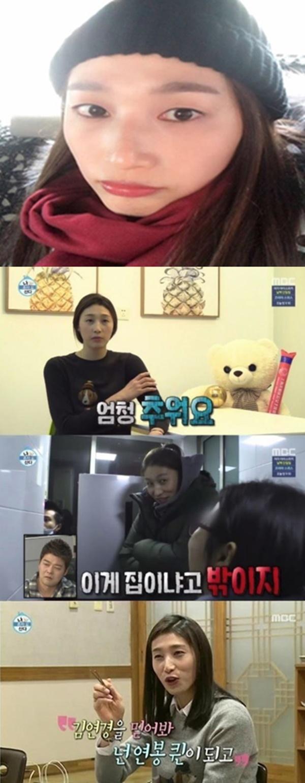 """'나혼자산다' 김연경, 중국에서 초호화 관리 받기도? """"아주 스페셜한…"""""""