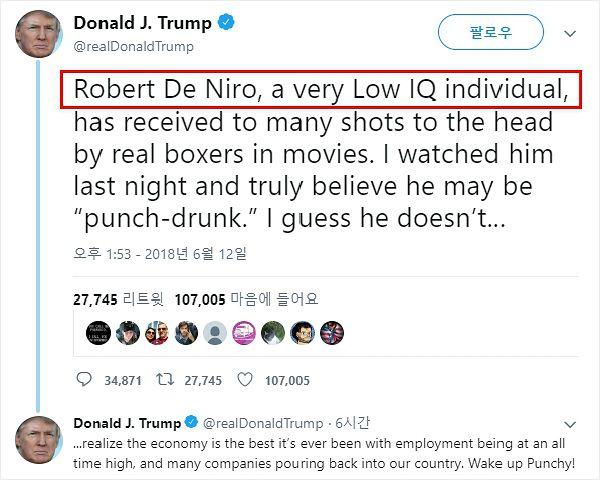 """트럼프 대통령, 자신을 비난한 배우 로버트 드니로에게…""""그가 아직도 펀치 드렁크punch-drunk인 것 같다"""""""