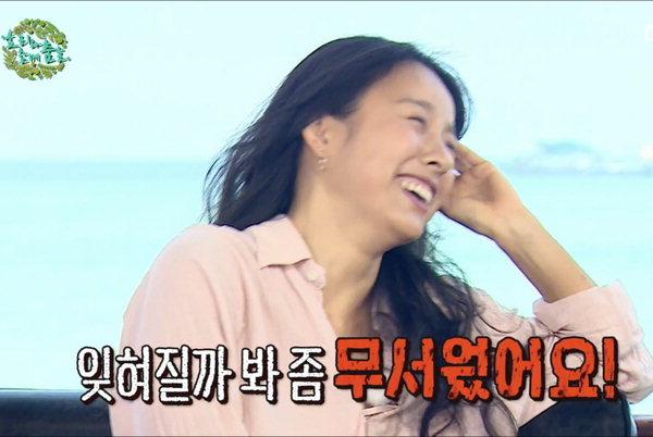 """'무한도전' 이효리, 평화와 안정은 얻었지만 """"잊혀질까 봐 좀 무서웠어요"""""""