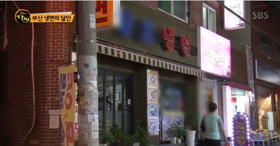 '생활의 달인' 맛집은 어디? (19일) 부산 냉면, 대전 비빔 칼국수, 부산 중탕 떡볶이