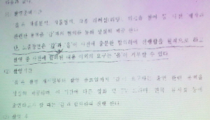 이수성, 곽현화에 명예훼손 소송...영화 뒷 이야기도