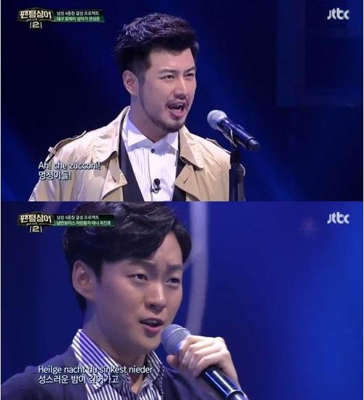 '팬텀싱어2' 첫 회부터 귀호강 제대로 '뮤지컬계 라이징 스타부터 미성의 테너까지'