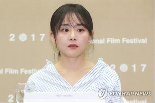 문근영, BIFF 공식 기자회견 참석 ¨제 작품 가지고 영화제 참석 처음이라 기뻐¨
