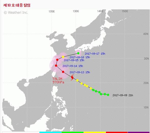 태풍 탈림 일본으로 향할 전망 '13일부터 제주도 간접 영향 가능성 있어'
