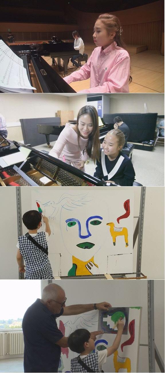 영재발굴단서 '천재와 영재의 만남' 밈모 팔리디노x김하민 군… 손열음x고현서 양