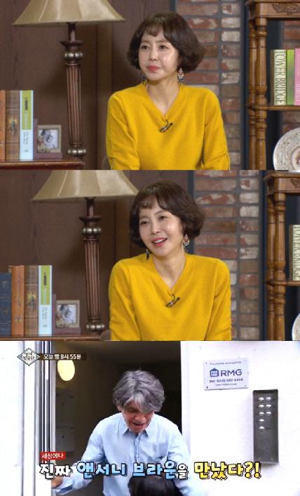 '영재발굴단' 노은이 만난 앤서니 브라운, 국내 방송 최초 작업실 공개 … 황혜영·유남규도 출연