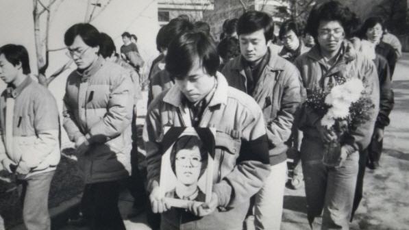 KBS스페셜 '시민의 탄생-1987' 박종철 이한열 열삼 죽음 파헤쳐