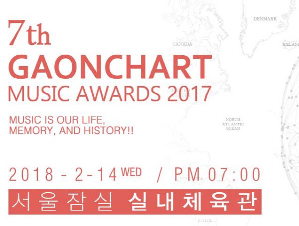 [2018 가온차트 K-POP 어워드 라인업] 아이유·워너원·트와이스 등 'V앱'생중계