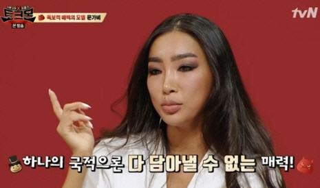 """[토크몬]강호동 추성훈 힘 대결 본 이수근 문가비에게 """"아까비"""" 왜?"""