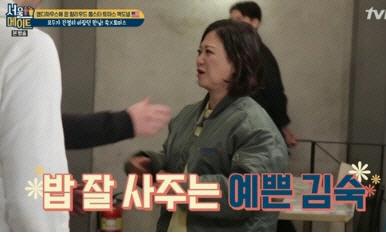 [서울메이트]토마스 맥도넬에게 김숙은 '밥 잘 사주는 예쁜 누나'