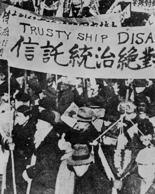해방정국 6·25 거쳐 산업화·민주화까지 영욕의 70년