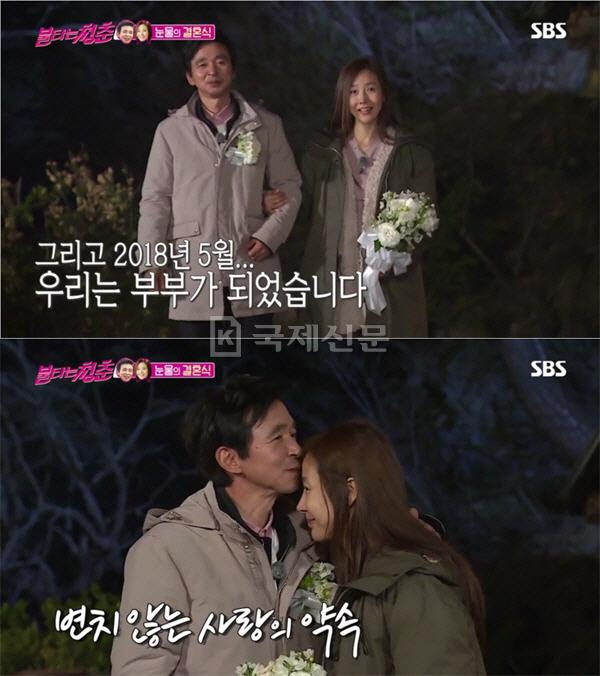 '불타는 청춘' 김국진-강수지, 눈물 바다 결혼식…시청률 9.4% 최고의 1분