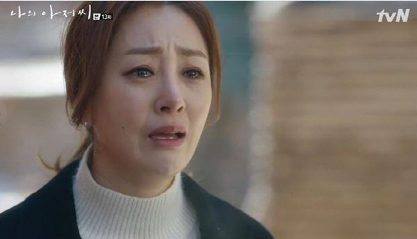 """'나의 아저씨' 오나라, '정희'로 인생 캐릭터…""""함께한 시간 모두가 꿈 같고 감사"""""""