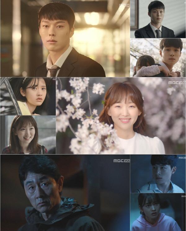 '이리와 안아줘' 허준호-장기용-진기주 강렬한 첫 등장…풋풋한 첫사랑의 과거 공개