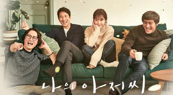 &<나의 아저씨&> 종영…이선균, 이지은, 박호산, 송새벽이 남긴 종영소감 공개