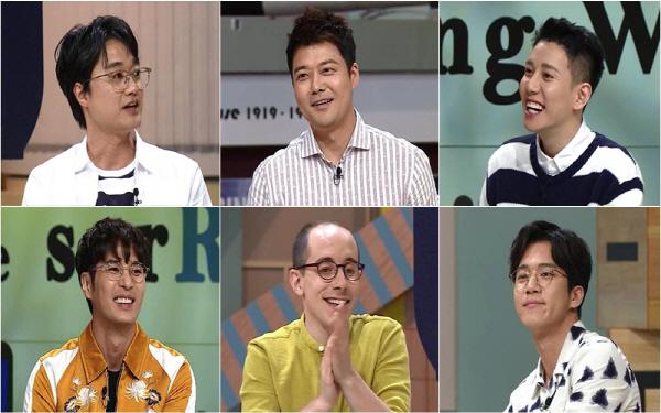 '뇌섹시대-문제적남자' 박경 VS 이장원, 뮤지션 자존심 대결…긴 띠의 정체는?