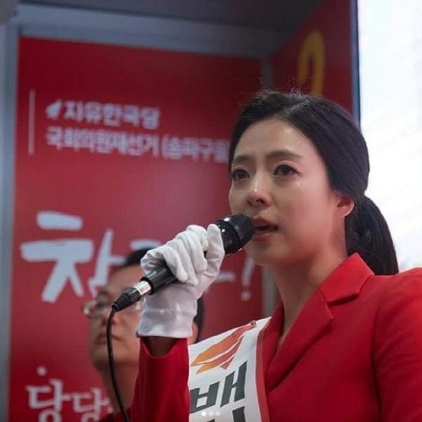 """'송파을' 배현진, """"투표로 저와 자유한국당에 힘을"""""""