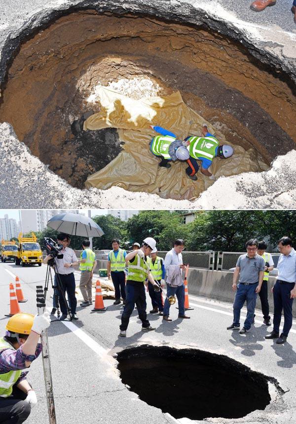 하마터면…번영로에 지름 3.5m 깊이 5m 대형 싱크홀