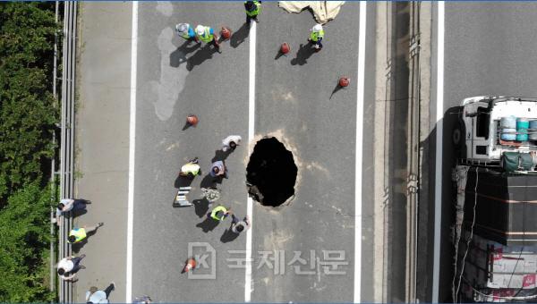 부산 싱크홀 원인 '장기간 지반 침하 추정'