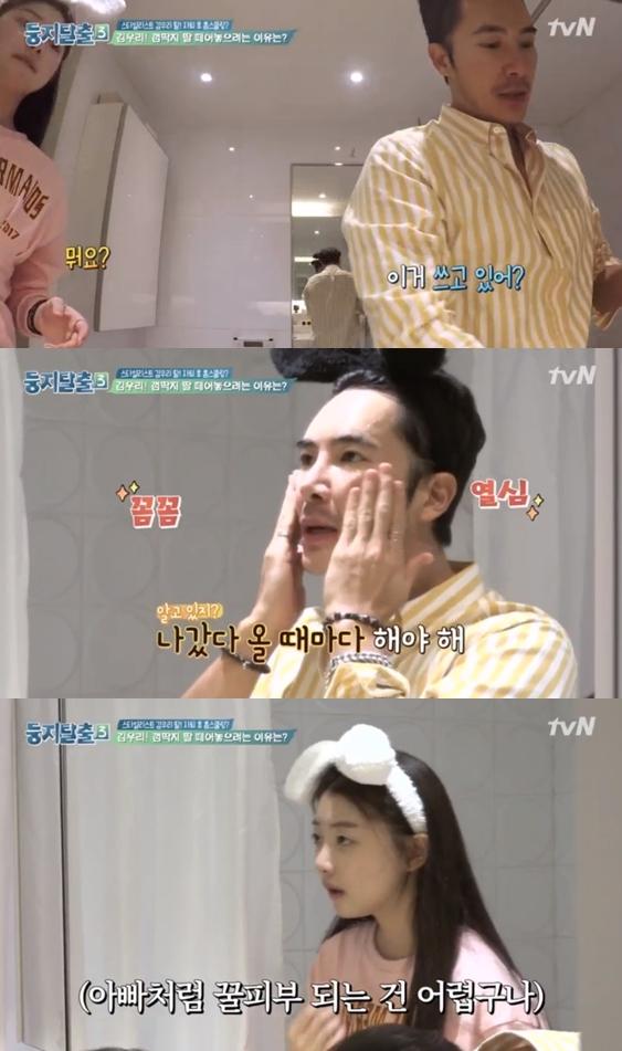 """김우리, 막내딸에 소개한 꿀피부 노하우 무엇? """"나갔다 올 때마다 항상 해"""""""